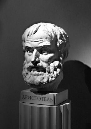 Eq pictures aristotle